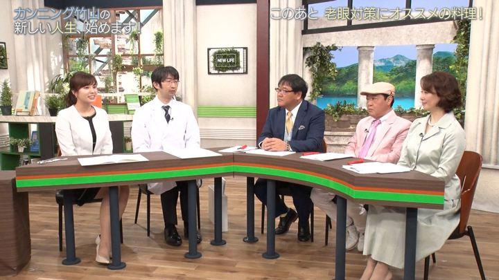 2019年05月11日角谷暁子の画像10枚目