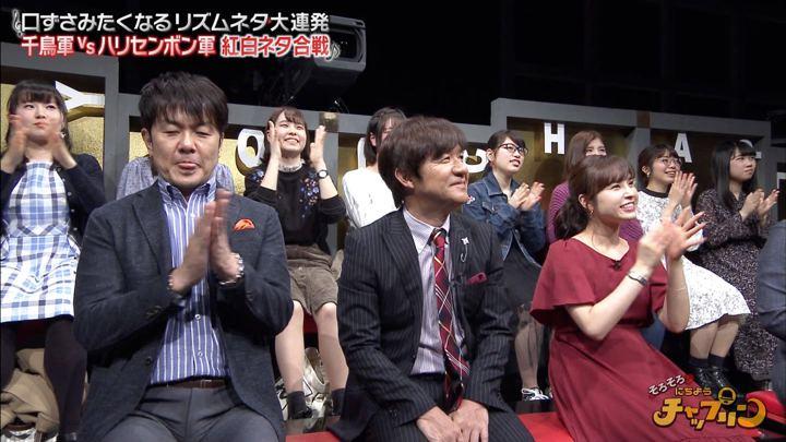 2019年05月11日角谷暁子の画像11枚目
