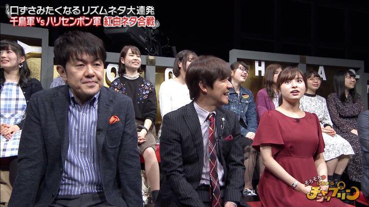 2019年05月11日角谷暁子の画像12枚目