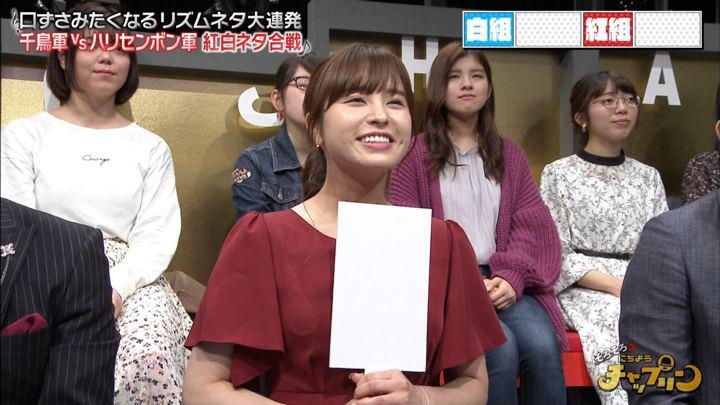 2019年05月11日角谷暁子の画像15枚目