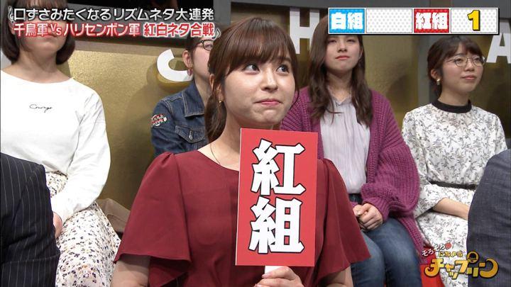 2019年05月11日角谷暁子の画像18枚目