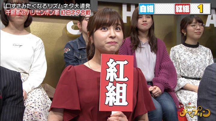 2019年05月11日角谷暁子の画像19枚目