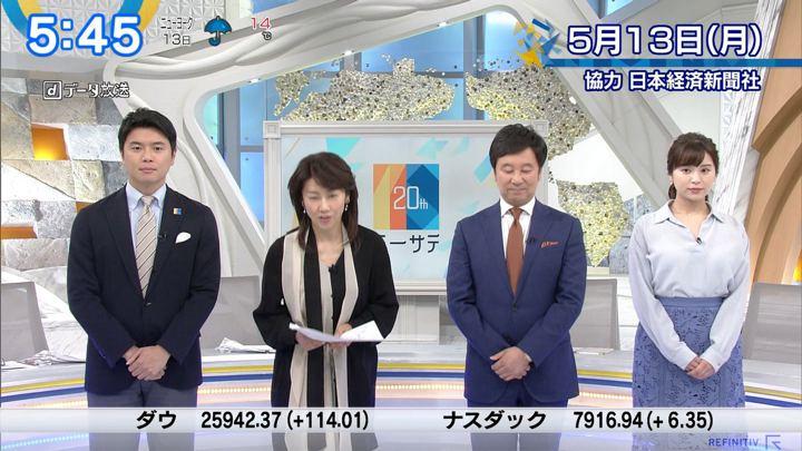 2019年05月13日角谷暁子の画像01枚目