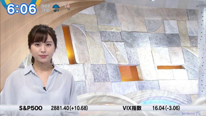 2019年05月13日角谷暁子の画像05枚目