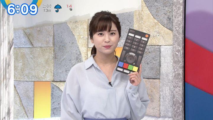 2019年05月13日角谷暁子の画像07枚目