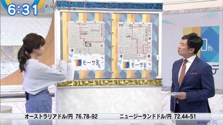 2019年05月13日角谷暁子の画像11枚目