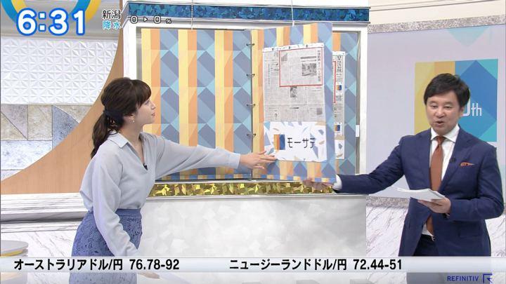 2019年05月13日角谷暁子の画像12枚目