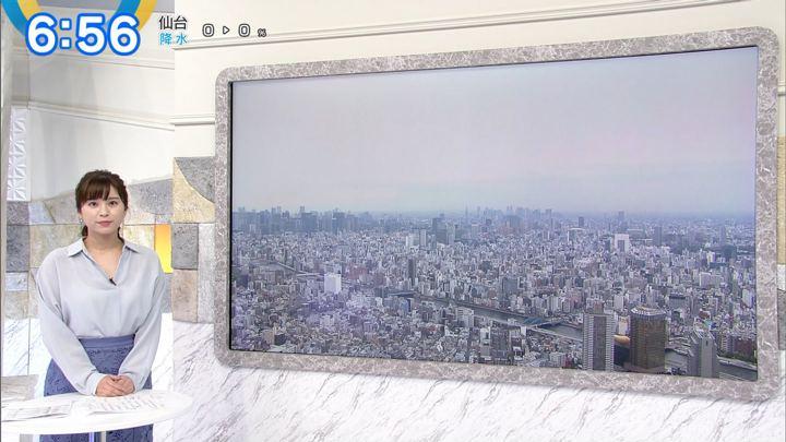2019年05月13日角谷暁子の画像15枚目