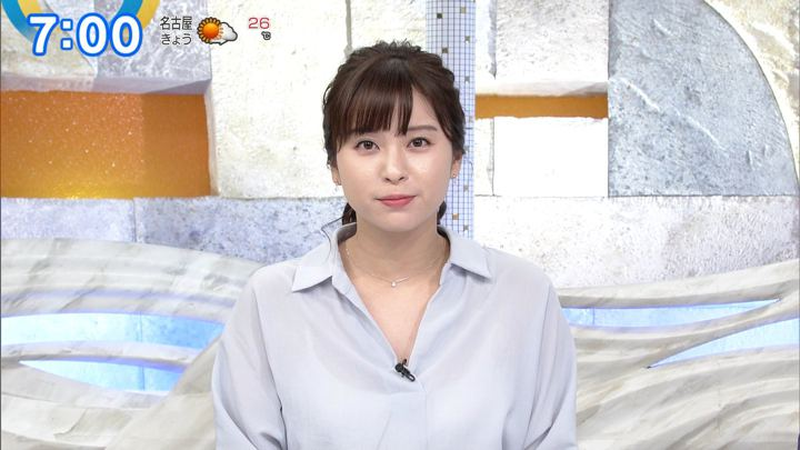 2019年05月13日角谷暁子の画像16枚目