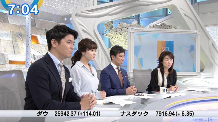 2019年05月13日角谷暁子の画像17枚目