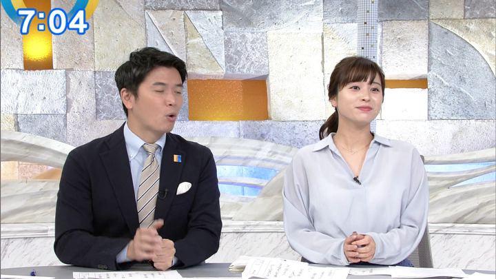 2019年05月13日角谷暁子の画像18枚目