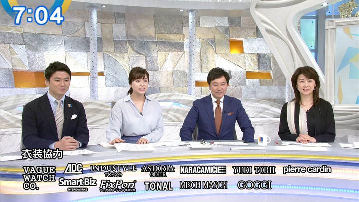 2019年05月13日角谷暁子の画像19枚目
