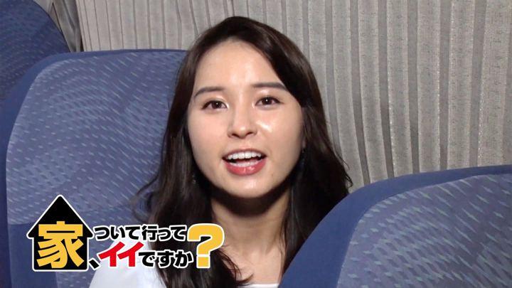 2019年05月13日角谷暁子の画像22枚目