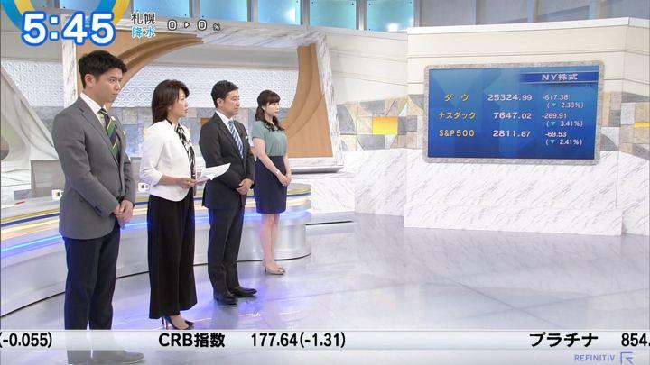 2019年05月14日角谷暁子の画像02枚目