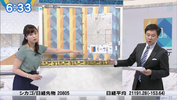 2019年05月14日角谷暁子の画像10枚目