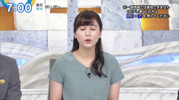 2019年05月14日角谷暁子の画像14枚目
