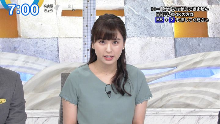2019年05月14日角谷暁子の画像15枚目