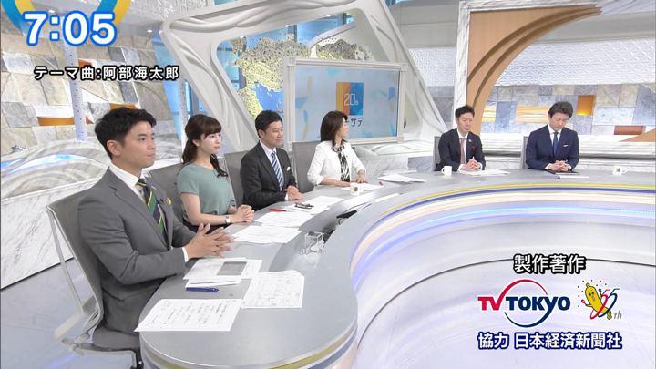 2019年05月14日角谷暁子の画像18枚目