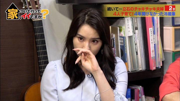 2019年05月15日角谷暁子の画像06枚目