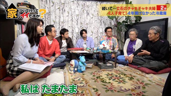 2019年05月15日角谷暁子の画像08枚目
