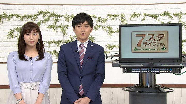 2019年05月17日角谷暁子の画像01枚目