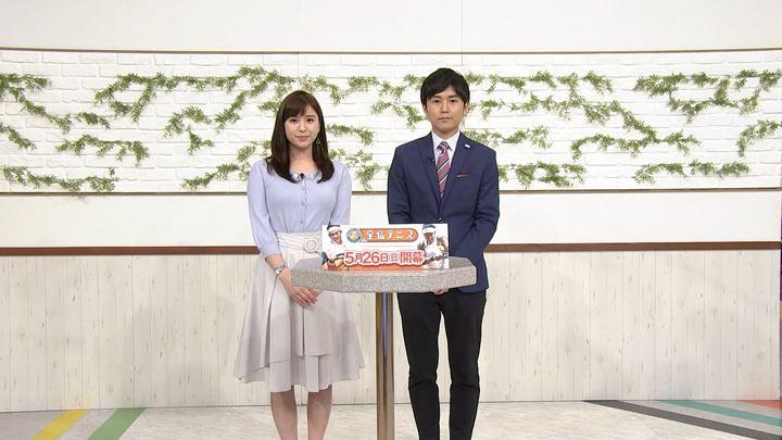 2019年05月17日角谷暁子の画像03枚目