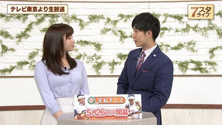 2019年05月17日角谷暁子の画像05枚目