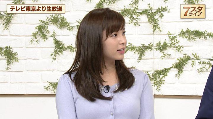 2019年05月17日角谷暁子の画像07枚目