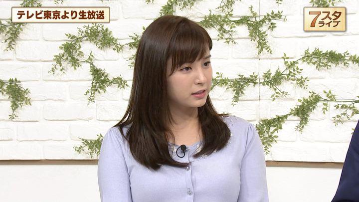 2019年05月17日角谷暁子の画像08枚目