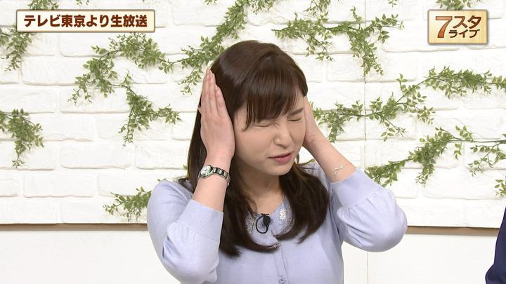 2019年05月17日角谷暁子の画像09枚目