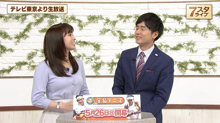 2019年05月17日角谷暁子の画像10枚目
