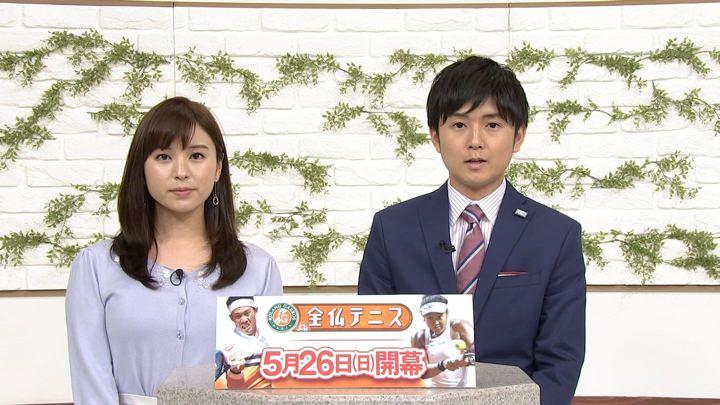 2019年05月17日角谷暁子の画像12枚目