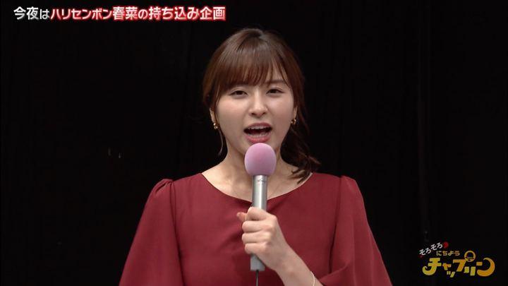 2019年05月18日角谷暁子の画像01枚目