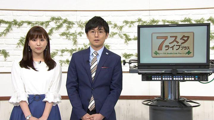 2019年05月24日角谷暁子の画像01枚目
