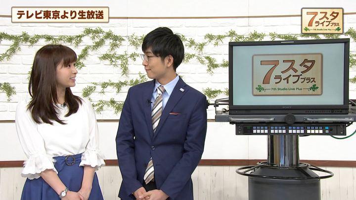 2019年05月24日角谷暁子の画像02枚目