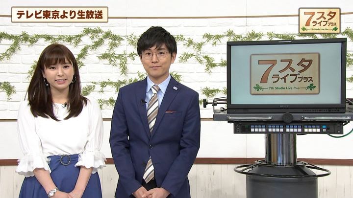 2019年05月24日角谷暁子の画像03枚目