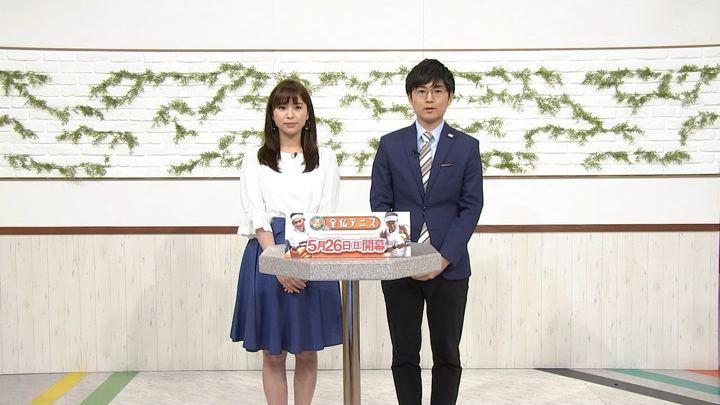 2019年05月24日角谷暁子の画像04枚目