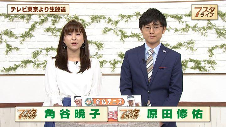 2019年05月24日角谷暁子の画像05枚目
