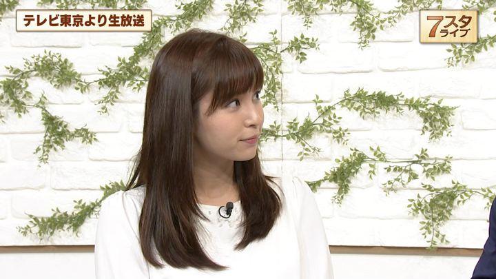 2019年05月24日角谷暁子の画像08枚目