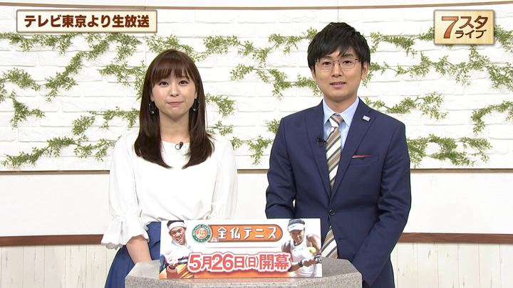 2019年05月24日角谷暁子の画像09枚目