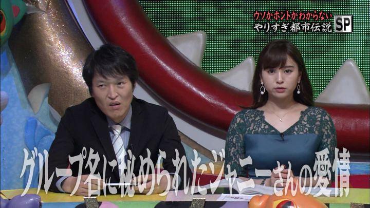 2019年05月24日角谷暁子の画像18枚目
