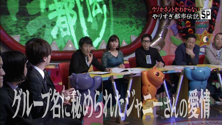 2019年05月24日角谷暁子の画像19枚目