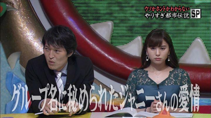 2019年05月24日角谷暁子の画像20枚目