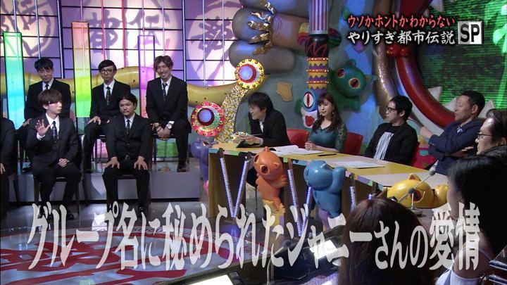 2019年05月24日角谷暁子の画像21枚目