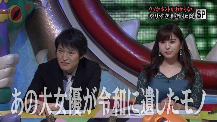 2019年05月24日角谷暁子の画像22枚目