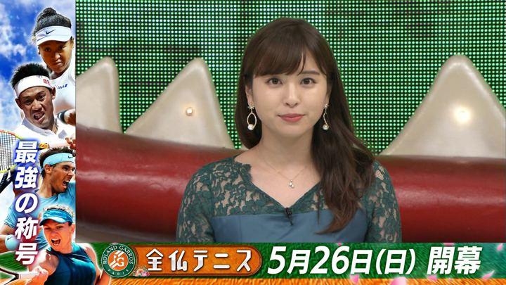 2019年05月24日角谷暁子の画像24枚目