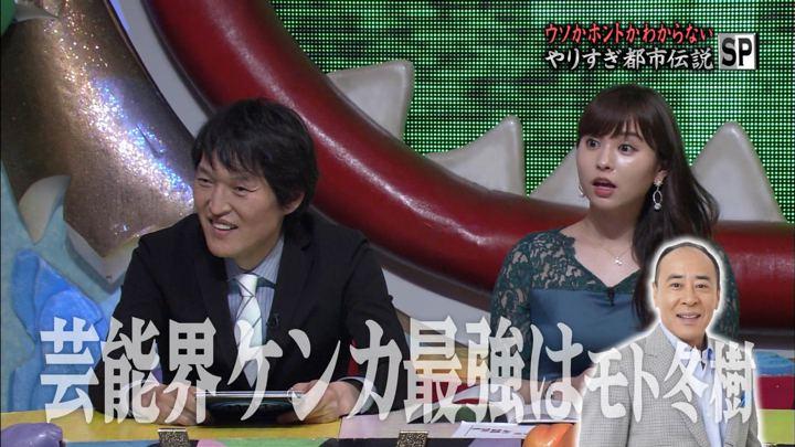2019年05月24日角谷暁子の画像26枚目