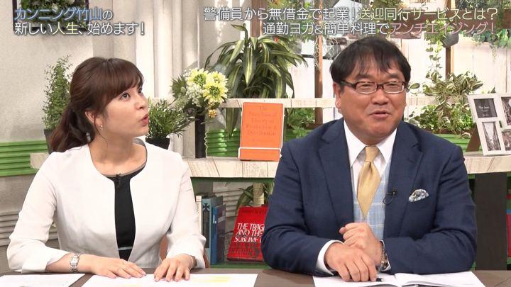 2019年05月26日角谷暁子の画像01枚目