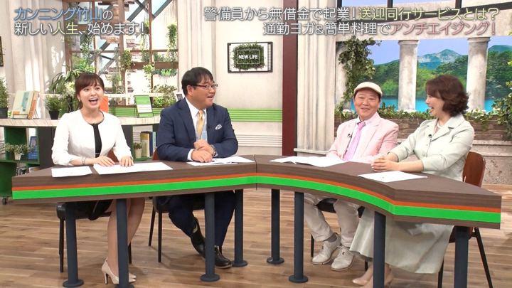 2019年05月26日角谷暁子の画像02枚目