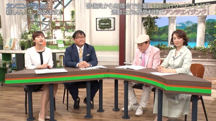 2019年05月26日角谷暁子の画像04枚目